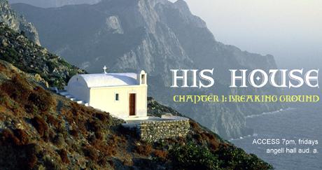 20060908 - His House Series.jpg
