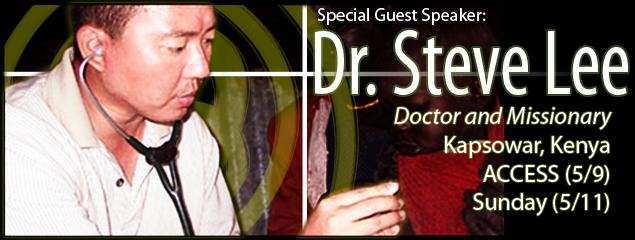 20080511 - Dr. Steve Lee.jpg