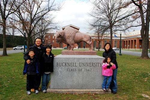 Bucknell Sign.JPG