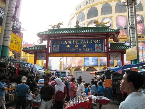 Chinatown in KL.JPG