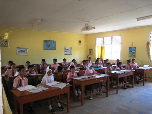 Elementary School.JPG
