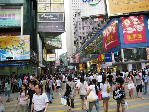 HK Busy Streets.JPG
