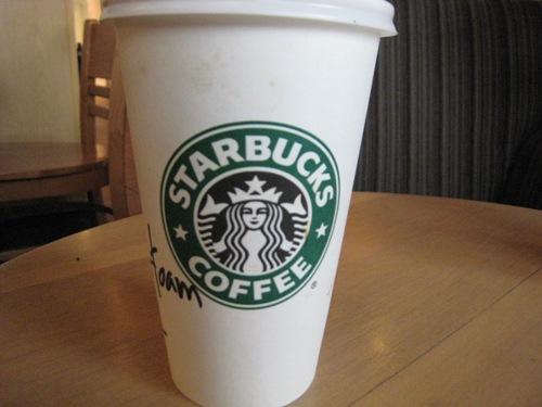 Indonesian Starbucks.JPG