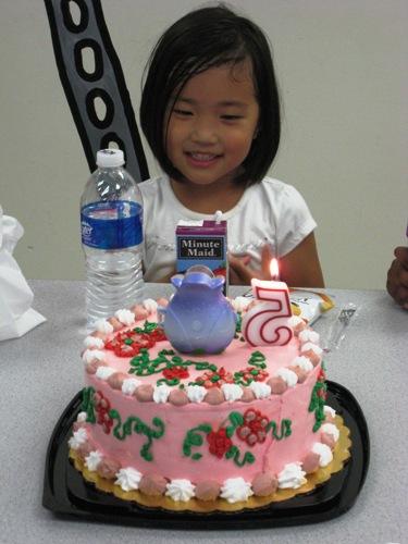 KiKi's 5th B-Day - Cake.JPG