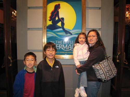 Little Mermaid 2008.JPG