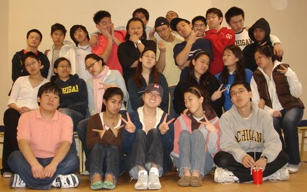 Roots - Class of 2008 - gangsta.JPG