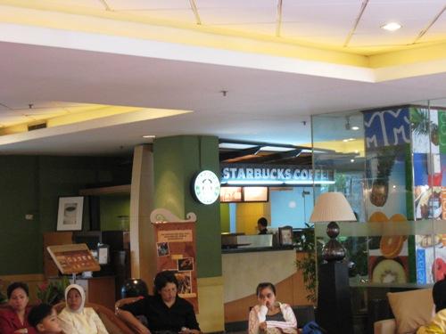 Starbucks in Hospitals.JPG