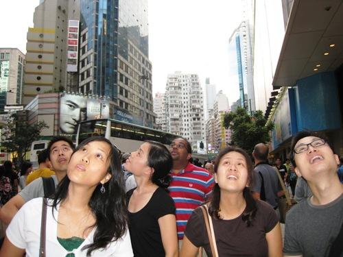 Team Looking Up.JPG