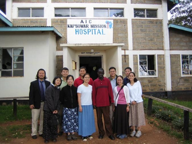 Team in Front of Hospital.JPG