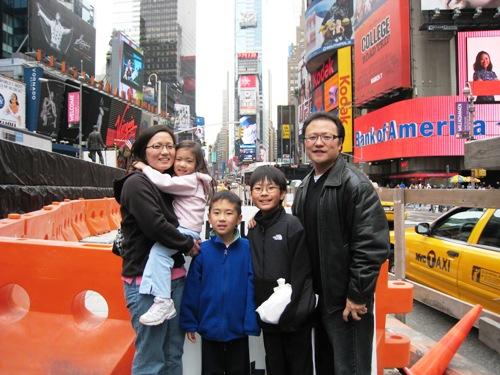 Time Square 2008.JPG